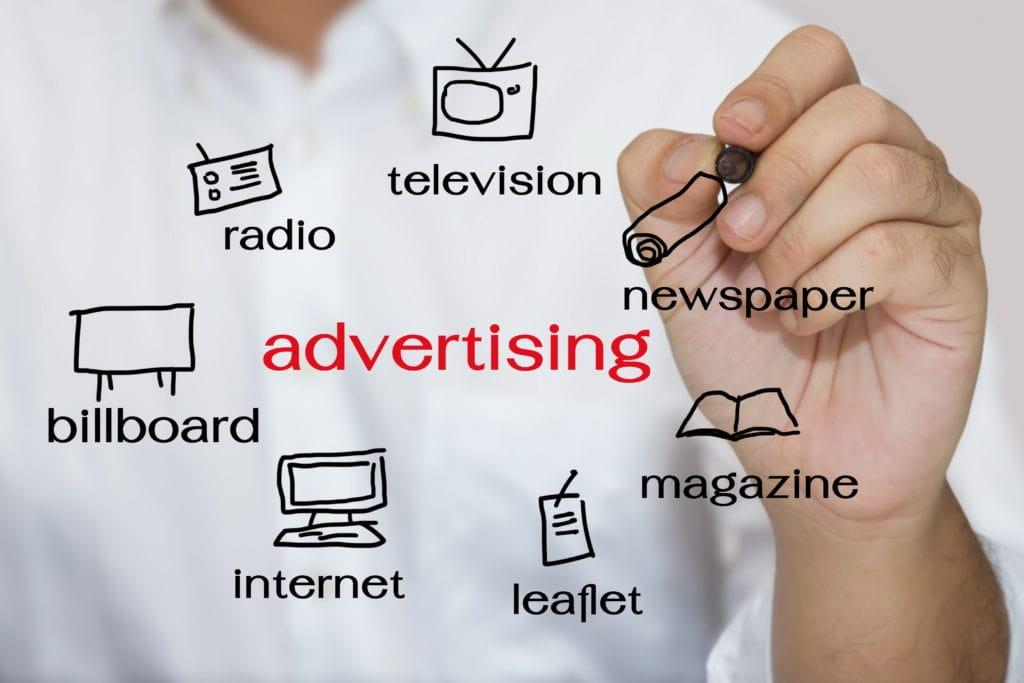 RPP広告の運用方法