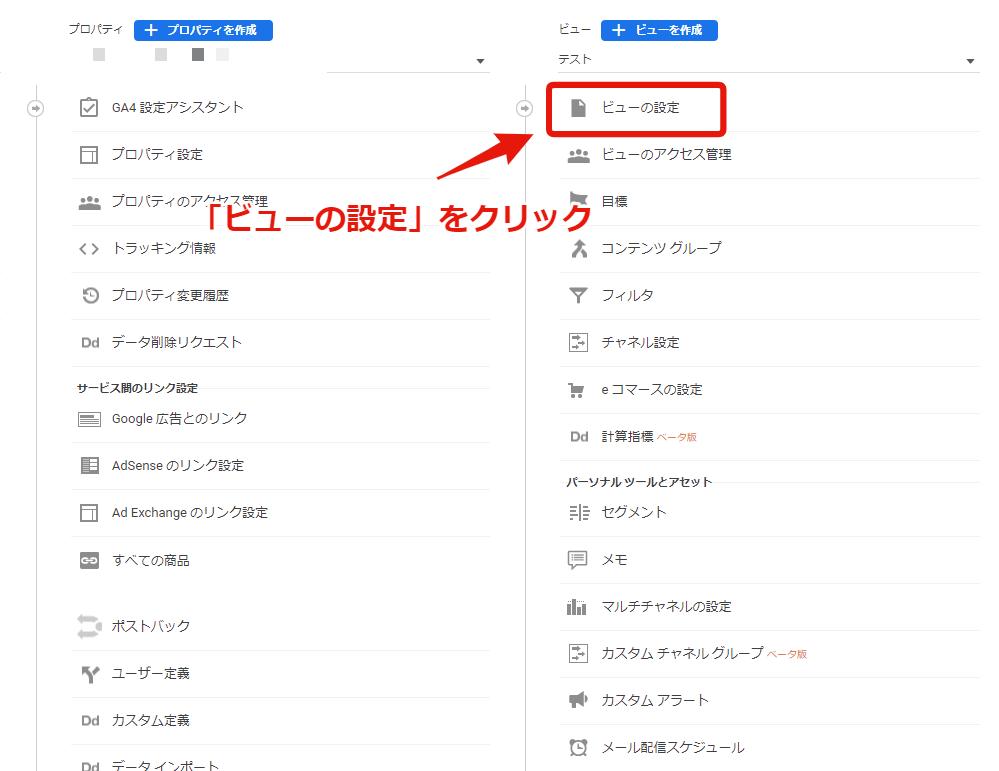 site_search02