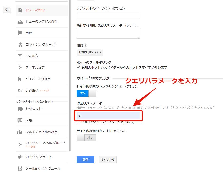 site_search04