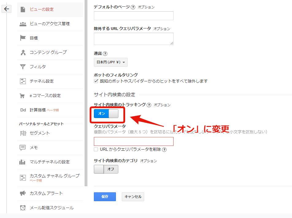 site_search03